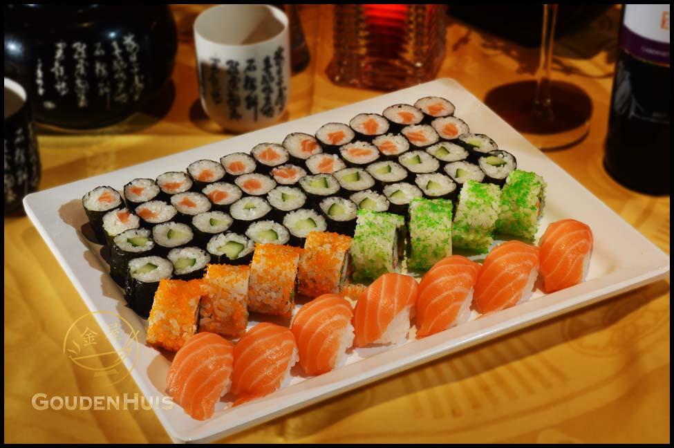 Sushi Mixs